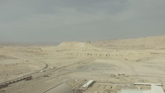 aerial shot of a plant in the negev - ネゲブ点の映像素材/bロール