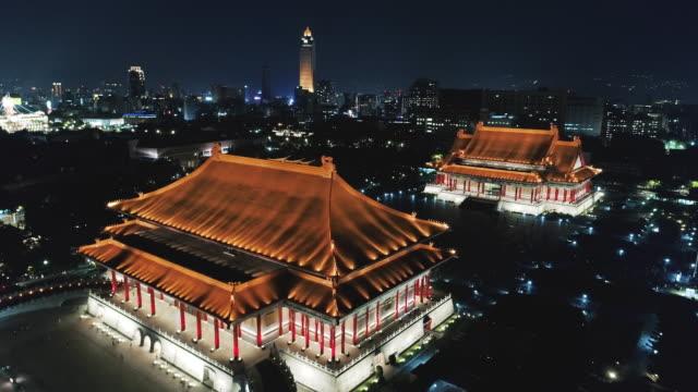 aerial shot of chiang kai shek memorial hall at night in taipei, taiwan. - taipei stock videos & royalty-free footage