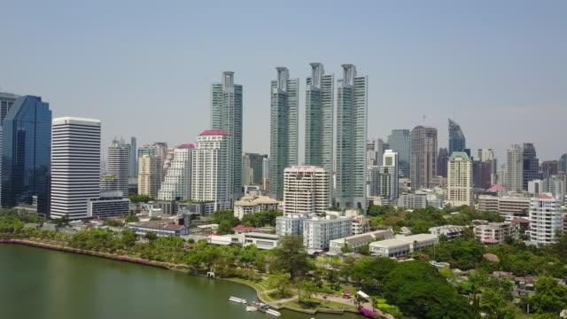 都市の空中ショット - クワッドコプター点の映像素材/bロール