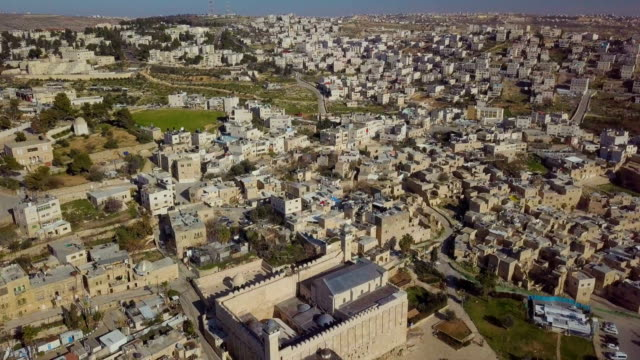 aerial / the cave of the patriarchs, also called the cave of machpelah, located in the old city of hebron - sanctuary city stock videos & royalty-free footage