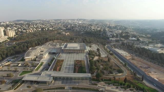 Aerial /The Knesset ,Parliament of Israel ,Jerusalem