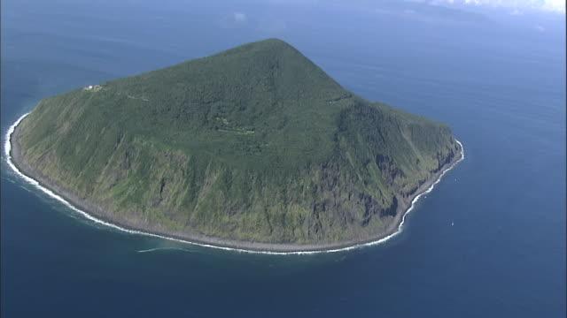vidéos et rushes de aerial toshima island - île
