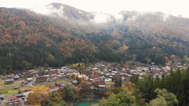 空撮、ドリーは、秋、岐阜県の白川村の転送します。 - 村点の映像素材/bロール