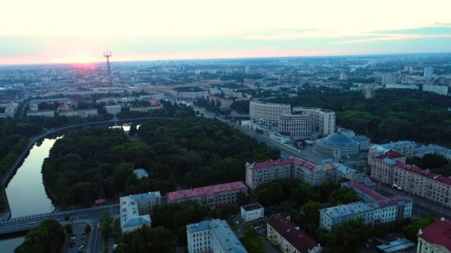 航空写真ビュー、ミンスクの町並み - ハイデルベルク点の映像素材/bロール