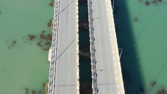 橋の空中写真 - 一つ点の映像素材/bロール