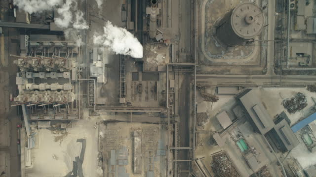 Aerial View of A Coking Plant in China