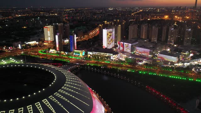 aerial view of a light show performed at tianjin olympic center to celebrate the 100th anniversary of the founding of the communist party of china on... - 100. jahrestag stock-videos und b-roll-filmmaterial