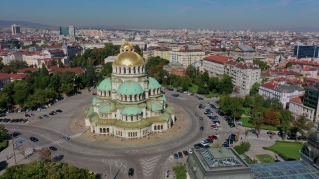 aerial view of alexander nevski cathedral,  sofia, bulgaria - bulgaria stock videos & royalty-free footage