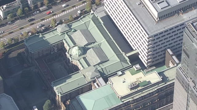 Aerial view of Bank of Japan Tokyo Head Office and surrounding townscape of Japan's financial district in history