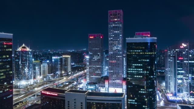 T/L WS HA PAN Aerial View of Beijing CBD Area at Night