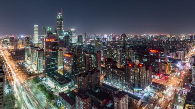 T/L WS HA PAN Aerial View of Beijing CBD Area / Beijing, China