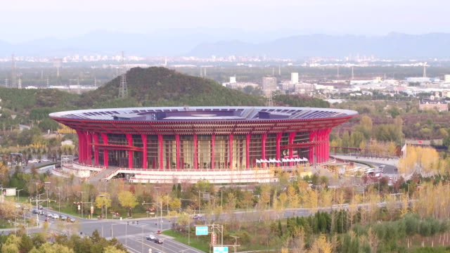 Aerial View of Beijing Yanqi Lake International Convention & Exhibtion Center
