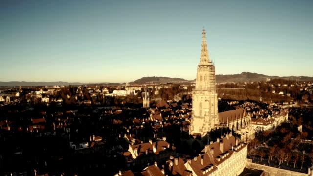 aerial view of Berne