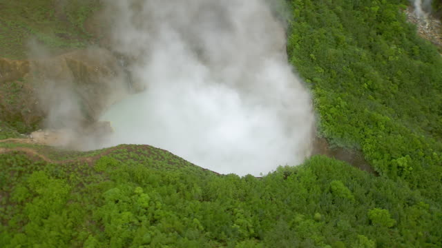 Aerial view of Boiling Lake in Morne Trois Pitons National Park on the Caribbean Island of Dominica.