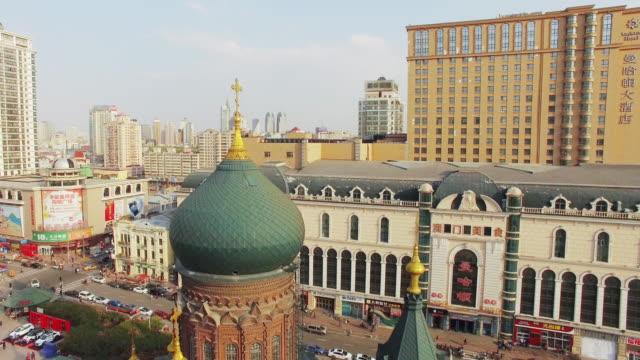 Luftaufnahme von Gebäuden in der Nähe von Harbin-St. Sophia-Kathedrale. 4 k