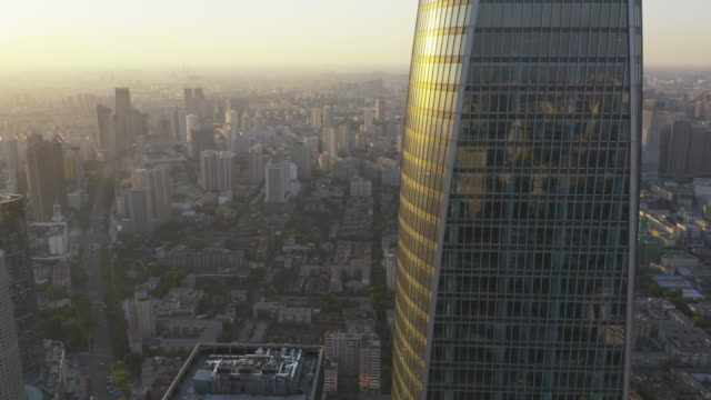 Aerial view of business district in Tianjin
