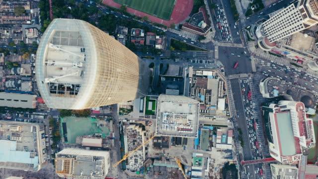 Aerial view of CBD in Tianjin