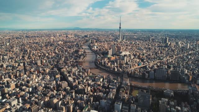 vídeos de stock e filmes b-roll de aerial view of central of tokyo cityscape, japan - tokyo japan