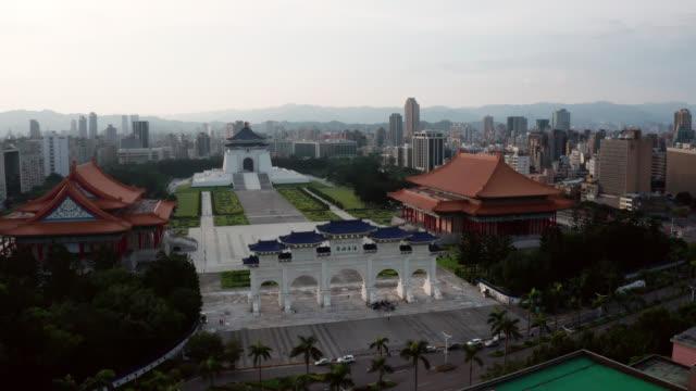 aerial view of chiang kai-shek memorial hall in zhongzheng district, taipei, taiwan - taipei stock videos & royalty-free footage