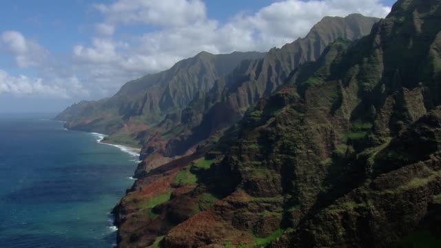 Aerial view of coastal rock formations on the Hawaiian Island of Kauai.
