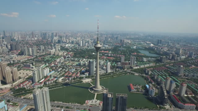 Aerial view of downtown district in Tianjin and Tianjin Tower