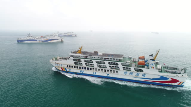 aerial view of ferryboat at qiongzhou strait - independence stock videos & royalty-free footage
