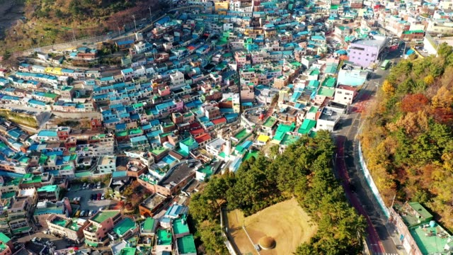 aerial view of gamcheon culture village in busan - busan stock videos & royalty-free footage