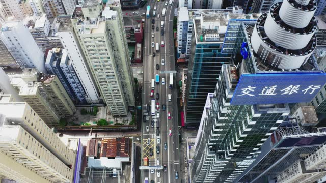 luftaufnahme der stadtszene in hongkong - insel hong kong island stock-videos und b-roll-filmmaterial