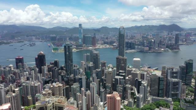 luftaufnahme von hong kong city - central bezirk hongkong stock-videos und b-roll-filmmaterial