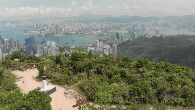 aerial view of hong kong island in china - hong kong island stock videos & royalty-free footage