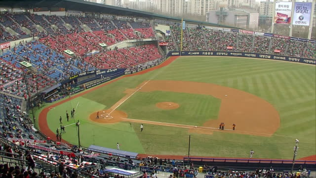 Aerial View of Jamsil Baseball Stadium (Seoul Olympic Stadium)