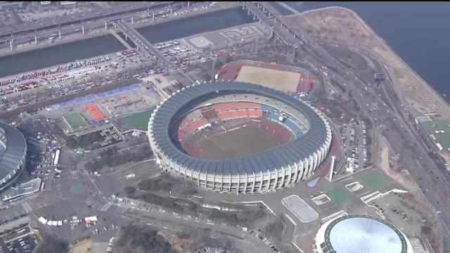 aerial view of jamsil sports complex(seoul olympic stadium) - オリンピックスタジアム点の映像素材/bロール
