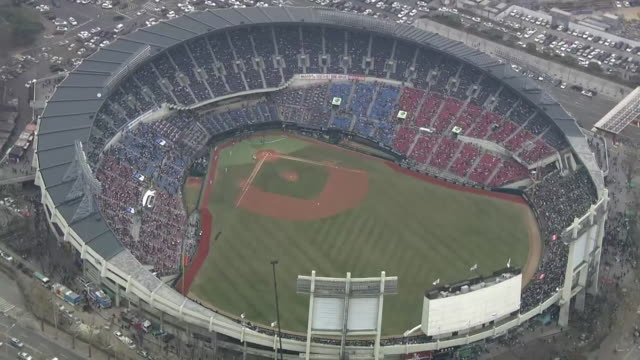 Aerial View of Jamsil Sports Complex(Seoul Olympic Stadium)