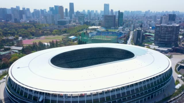 aerial view of japanese national stadium - emergence stock videos & royalty-free footage