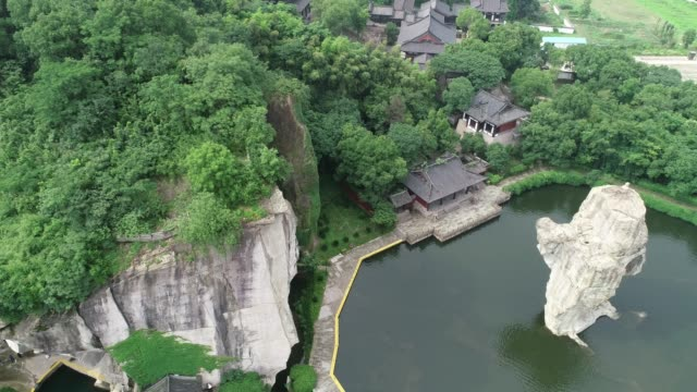 aerial view of keyan scenic spot on june 24 2020 in shaoxing zhejiang province of china - zhejiang province stock videos & royalty-free footage
