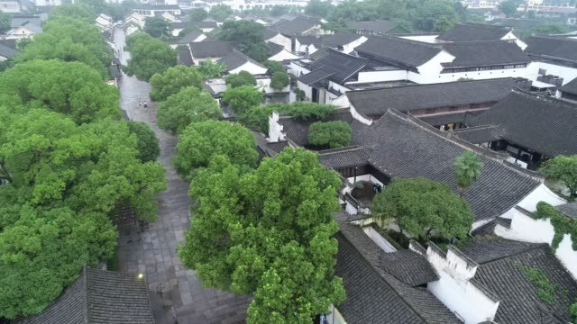 aerial view of lu xun native place on june 24 2020 in shaoxing zhejiang province of china lu xun native place is the place where mr lu xun was born... - zhejiang province stock videos & royalty-free footage