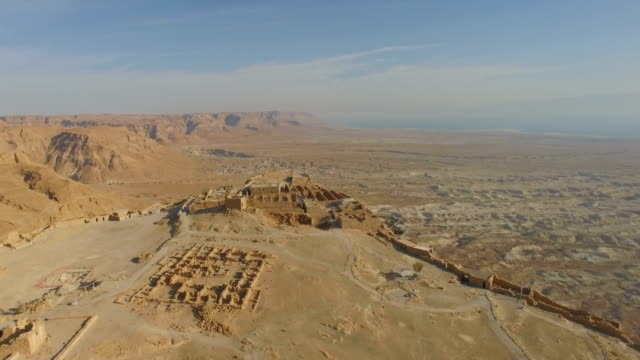 Aerial view of Masada at sunrise, Israel