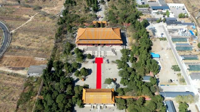 aerial view of ming tombs,beijing,china - beijing点の映像素材/bロール