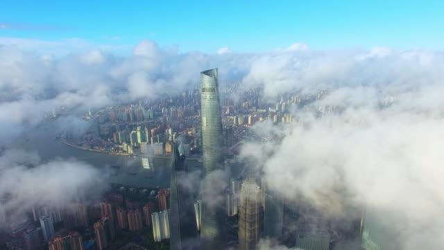 aerial view of modern buildings in midtown of modern city