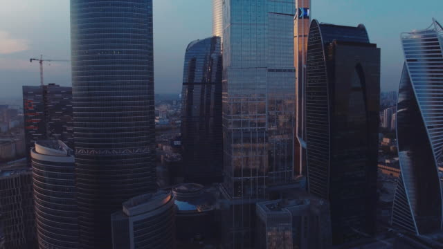 Aerial view of Moscow City Business District