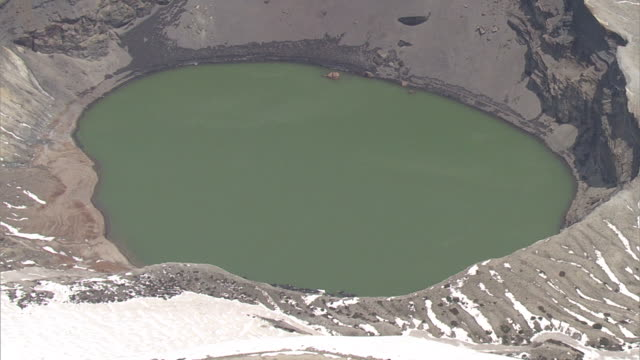 aerial view of mt. zao in miyagi prefecture - satoyama scenery stock videos & royalty-free footage