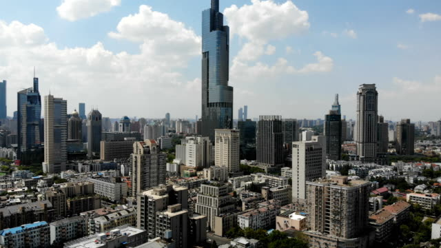 aerial view of nanjing urban skyline,jiangsu province,china. - nanjing stock videos & royalty-free footage