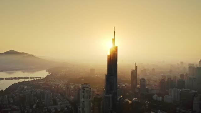 aerial view of nanjing urban skyline,jiangsu province,china - 逆光点の映像素材/bロール