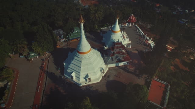 Aerial View of Phra That Doi Kong Moo Temple