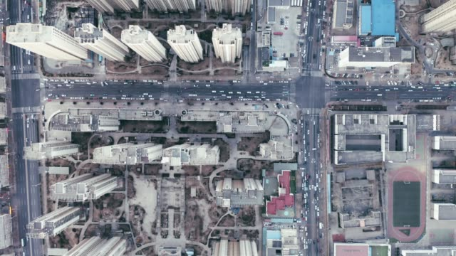 aerial view of residential building in winter - roppongi stock videos and b-roll footage