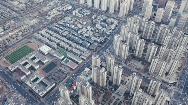 Aerial view of residential building