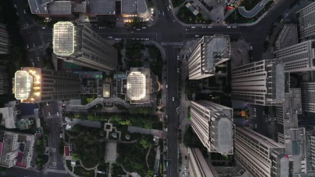 vidéos et rushes de vue aérienne des bâtiments résidentiels - pékin