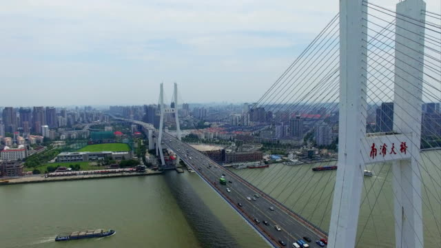 aerial view of rush hour traffic on nanpu bridge/ shanghai, china - motorway stock videos & royalty-free footage