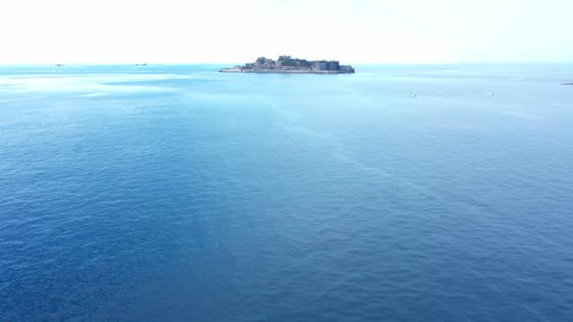 vidéos et rushes de aerial view of seascape and islands - partie d'une série