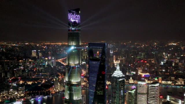 vidéos et rushes de aerial view of shanghai at night - élevé